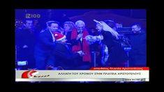 """Με πρόταση γάμου και """"κουμπάρο"""" τον Γιάννη Μπουτάρη μπήκε το 2018 στην Θεσσαλονίκη - ΒΙΝΤΕΟ"""