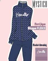 Πυτζάμες Γυναικείες & Νυχτικά Χειμώνας 2014 Peplum, Tops, Women, Fashion, Moda, Shell Tops, Fasion, Veil, Fashion Illustrations