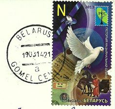 Got this lovely stamp on a postcrossing card from Belarus today :)