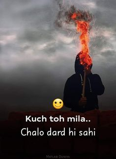 ab toh is dard ki addat hugai hainnn Broken Words, Broken Quotes, Romantic Love Quotes, Love Quotes For Him, Deep Words, True Words, Quotable Quotes, True Quotes, Quotes Quotes