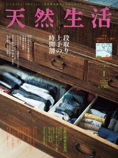 タダ読み/今日のちら見 | マイライブラリ