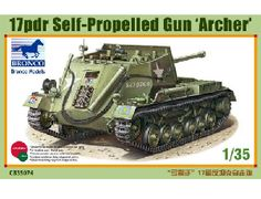 The Bronco 17pdr Self-Propelled Gun Archer in 1/35 scale from the plastic tank models range accurately recreates the real life British Tank Destroyer from World War II. This plastic figures kit requires paint and glue to complete.