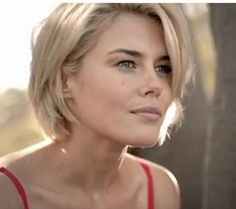 The infamous Agent Zoey Kaplan looks like Rachael Taylor Bonds to me. She features in Two-Faced & Snake Eyes.