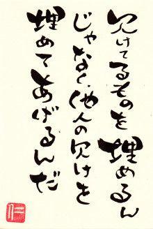心屋仁之助オフィシャルブログ「心が風に、なる」Powered by Ameba http://ameblo.jp/kokoro-ya/entry-11646943631.html