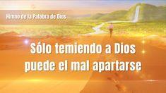 "Música cristiana | ""Sólo temiendo a Dios puede el mal apartarse"" Alabar ... Never Change, Walk By Faith, Verse, Musical, The Creator, Author, Youtube, Movie Posters, Walking"