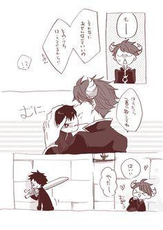 「【HQ】FHQネタ漫画」/「きりと」の漫画 [pixiv]