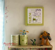 your very own designed birth print canvas- by Piccoli Doni https://www.facebook.com/Piccoli-Doni-1635027193450474/timeline