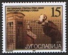 Stamp: Centenary of the teleohone booths in Serbia (Yugoslavia) (History) Mi:YU…
