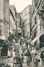 Image result for صور قديمه عن باب عزون القصبة