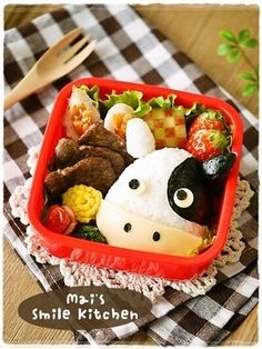 Cow Bento for my cow loving daughter! Kawaii Bento, Cute Bento, Cow Food, Amazing Food Art, Food Art For Kids, Creative Food Art, Bento Recipes, Bento Box Lunch, Kids Meals