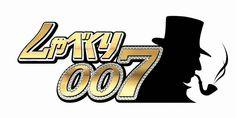 Typography Logo, Logos, Gold Logo, Chevrolet Logo, Banner, Youtube, Banner Stands, Logo, Banners