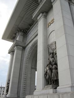 There are a lot of monuments in Pyongyang, and as you soon learn, all revolve around the achievements of Kim Il-Sung. The first monument we visited was the North Korea, Monuments, Everything, Arch, Big, Travel, Trips, Traveling, Arches