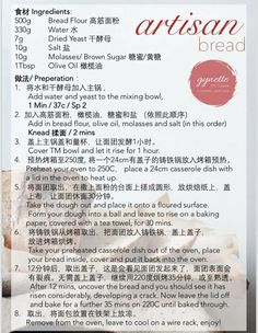 Bread Recipes, Cake Recipes, Thermomix Bread, Bread Bun, Artisan Bread, Cake Cookies, Food And Drink, Baking, Singapore