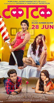🎬 Takatak (2019) Marathi Pre DVDRip 350MB, 700MB, 1.2GB x264 By_ Rahul  Bhosale टकाटक copyright … | Download movies, Full movies download, Hd movies  online