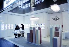 Bijouterie TRESOR - Centre Commercial MY PLACE, Sarcelles