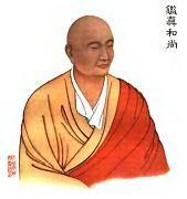 Tradičná čínska medicína | Alterna Medica - Centrum alternatívnej medicíny