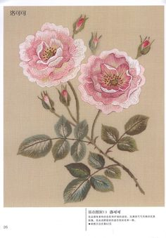 giftjap.info - Интернет-магазин | Japanese book and magazine handicrafts - Totsuka Embroidery. Rose Collection