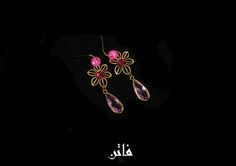 JEWELRY - FATIN OFFICIAL