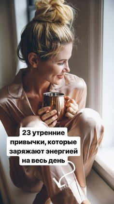 Life Guide, Important News, Life Rules, Study Motivation, Life Advice, Health Coach, Self Development, Self Improvement, How To Lose Weight Fast