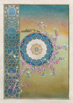 """ТУРЦИЯ. Арабский zehep (позолота) Рукопись следует исламской каллиграфии с монограммой султана, позолота города с краской . Tahrirli бывают двух типов. по краям цветы, сделанные из золота маленькие в форме цветка или звезды; очень богатый орнамент с позолотой, внутренний цветок и листья украшены бордюры, а также """"разветвленные запутанные"""". Аккуратные геометрические формы. Коран. Миниатюра.   _   minyatür"""