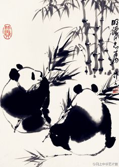Wu Zuoren(吴作人 was a Chinese painter. A native of Jing County, Anhui, he was born in Suzhou, Jiangsu Province. He practiced both traditional Chinese ink painting and European oil painting. Panda Painting, Sumi E Painting, Japanese Drawings, Japanese Art, Japanese Painting, Chinese Painting, Tattoo Oriental, Art Chinois, Bamboo Art
