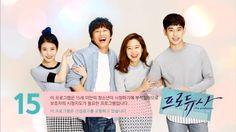 Producer (프로듀사) Starring Kim Soo Hyun and Gong Hyo Jin