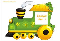 View album on Yandex. Preschool Classroom, Kindergarten Activities, Classroom Decor, Maze Puzzles, Transportation Theme, School Clipart, Class Decoration, Pre School, Baby Quilts