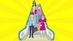 'How To Ride An Escalator' Award ! Manners, Awards, Animation, Anime, Cartoon Movies, Animation Movies, Anime Music, Motion Design, Anime Shows