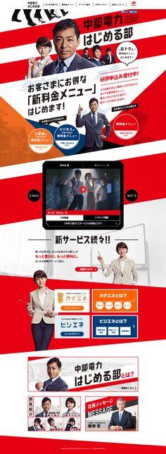 Web Design, Game Ui Design, Page Design, Website Layout, Web Layout, Layout Design, Website Design Inspiration, Layout Inspiration, Business Networking