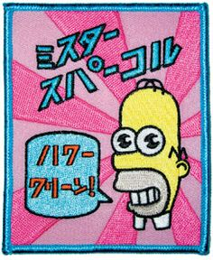 Mr. Sparkle patch! There's your answer, fish-bulb.