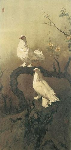 Lee Man Fong  Colombes  20ème siècle Pigeon, Indonesian Art, Asian Love, Islamic Art Calligraphy, Korean Art, Jewish Art, Japan Art, Chinese Painting, Western Art