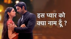 A perfect story of opposites attract, where Khushi Kumari Gupta, a simple girl and Arnav Singh Raizada, an arrogant businessman realise that they can't live without each other. Watch Iss Pyar Ko Kya Naam Doon - Hindi Romance serial on Disney+ Hotstar now. Watch Episodes Online, Episode Online, Full Episodes, Miley Jab Hum Tum, Comedy Nights With Kapil, Arnav Singh Raizada, Koffee With Karan, Drama Tv Shows, Indian Drama