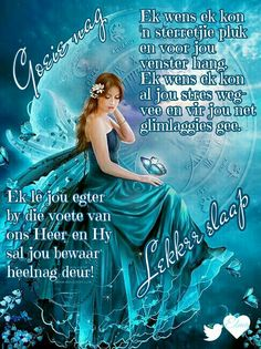 Goeie Nag, Afrikaans Quotes, Good Night Wishes, Night Quotes, Special Quotes, Morning Messages, Sleep Tight, Morning Wish, Strong Quotes