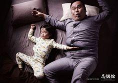 homadge - ads I like!: Ninseikan Karate Boy and Girl print ads (Grey, Japan)
