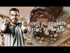 Κορμός με σοκολάτα υγείας & χαλβά | Μη Μασάς by Giorgos Tsoulis - YouTube