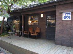 找到咖啡:【美食】台北 找到咖啡
