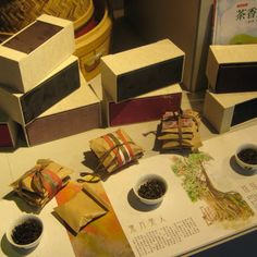 tea package,Taiwan