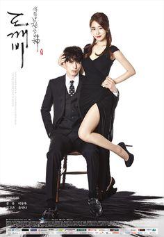 # 3 [tvN 10 ครบรอบพิเศษ -. ลีดงวุคฟัดคิมอึนไปสองคู่โปสเตอร์ .jpg
