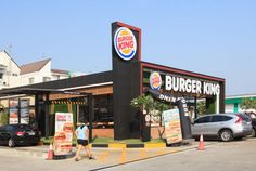 10 Things You Didn't Know About Burger King | The Daily Meal