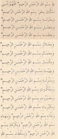 Bu dua Albülkadir Geylani Hazretleri'nin devam ettiği ve içinde büyük manevi kazançların bulunduğunu zikrettiği bir duadır.Duaya