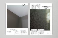Japan Graphic Design, Graphic Design Posters, Graphic Design Typography, Book Design, Layout Design, Printed Portfolio, Catalog Design, Magazine Design, Editorial Design