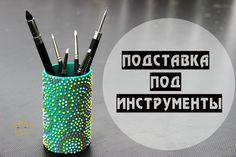 CrazyKet:Подставка под инструменты❤️Полимерная глина/Polymer Clay❤️Масте...