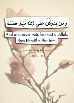 Islamic Daily: Suffice