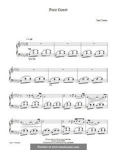 Porz Goret: For piano by Yann Tiersen