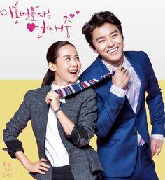 Seo in guk jung eunji dating after divorce