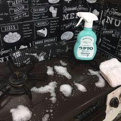 お家用の洗剤、何種類持っていますか?汚れの種類によって、複数の洗剤を使い分けている方も多いのではないでしょうか。お掃除上手さんのお気に入り、「ウタマロクリーナー」1本で家中ピカピカにしてみませんか。