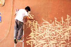 The Latest Issue of Oasis Magazine Features #Lebanese Street Artist Yazan Halwani #calligraphy #calligraffiti #graffiti