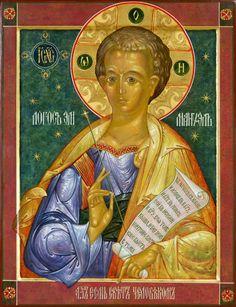 Religious Icons, Religious Art, Paint Icon, Holy Rosary, Believe In God, Orthodox Icons, Sacred Art, Christian Art, Religion