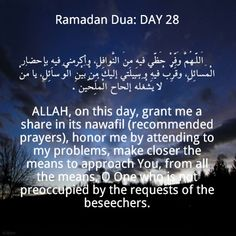Ramadan Dua Day 28