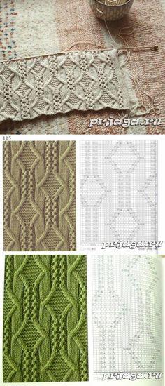 Fantasia con ferri da maglia dal libro di Hitomi Shida